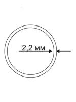Толщина 2,2 мм