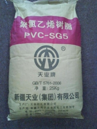 SG5 PVC