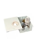 Комплект для теплого пола 16*2 мм R508KY001 Giacomini
