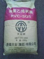 Пвх сырьё для труб и окон Марка SG5, Cи 67 Производители Китай и Россия