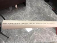 Труба со стекловолокном Deniz PPRC 40 мм*6.7